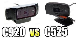 Выбор веб-камеры - Сравнение Logitech HD Pro C920 и Logitech HD C525 (Пример Видео и Звука)