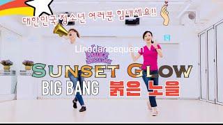 Sunset Glow l Big Bang l Beginner Line Dance l 붉은노을 라인댄스 l L…