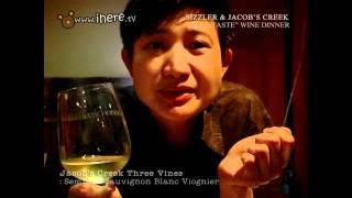 "Sizzler & Jacob's Creek ""True Taste"" Wine Dinner"