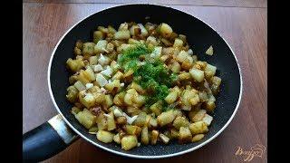 Жареная картошечка с баклажанами!!! Необычный вариант приготовления!!!!!