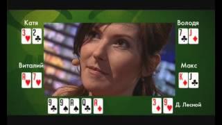 Школа покера Д. Лесного. Урок №22
