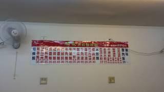 [今天吃什麼]嘉義 閻家水餃麵食館