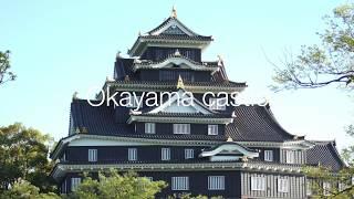 Okayama castle , Japan - Tour / Travel / Guide / Essence