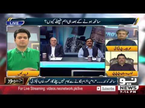 Jamhoor 9 August 2016 - Achakzai Anti Pakistan Statement