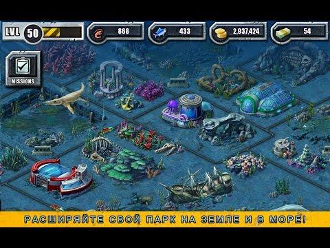 Прохождение турниров Jurassic Park Builder-01 часть(Начальный бой за Динозавров!!!)