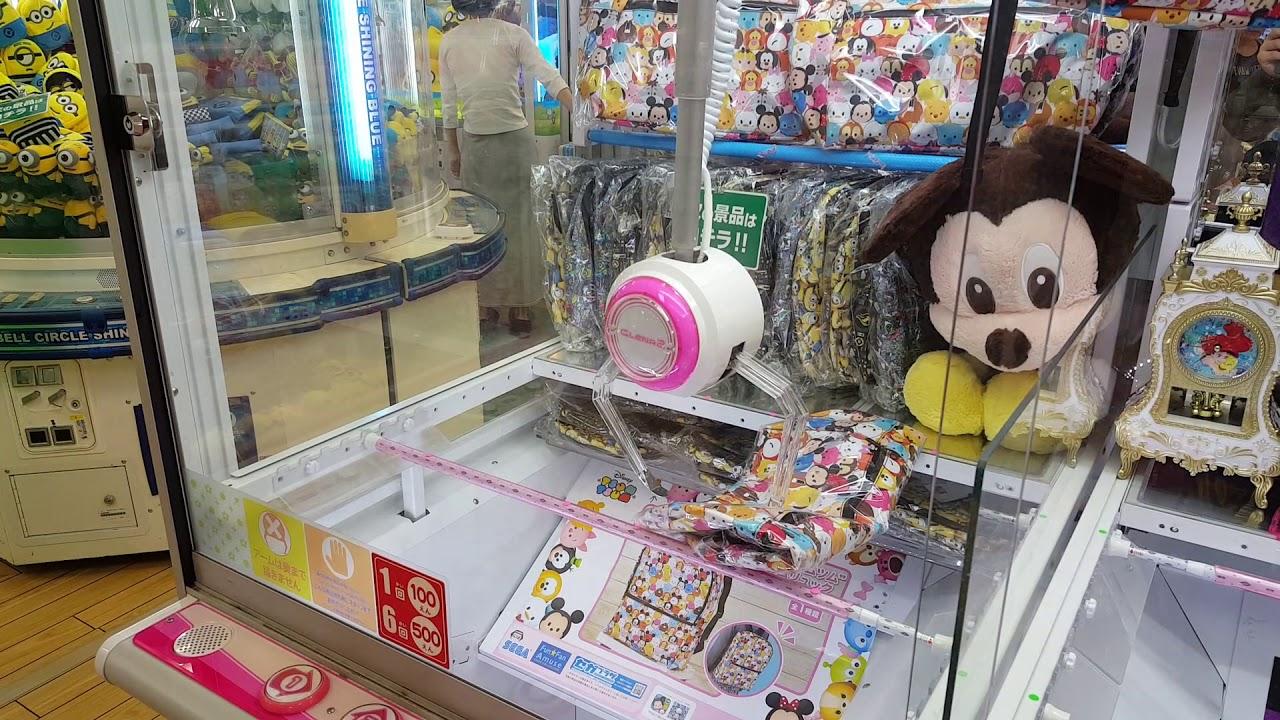 沖繩美國村娃娃機