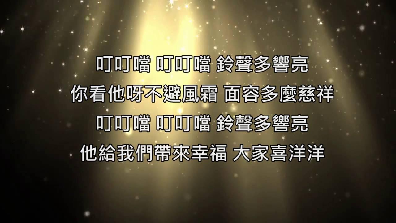 耶穌他愛你 所以有聖誕節 (小時光樂團) 鋼琴伴奏 by J-vi - YouTube