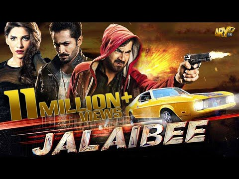 Jalaibee Full Movie - HD 1080p - ARY Films...