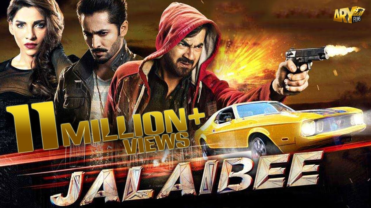 Download Jalaibee Full Movie - HD 1080p - ARY Films Official