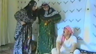 Bave Teyar - Mere Se Jına 1. Bölüm