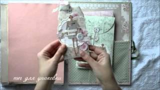 Органайзер-блокнот для хранения выкроек, схем для вязания или вышивки, для записей и зарисовок