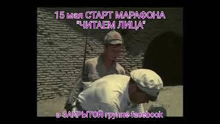 МАРАФОН по ФИЗИОГНОМИКЕ!!!