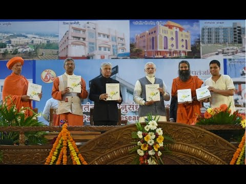 PM Narendra Modi inaugurates Patanjali Research Institute, Haridwar (Uttarakhand)