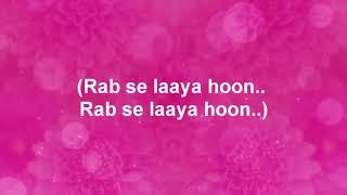 Hua Hai Aaj Pehli Baar Lyrics