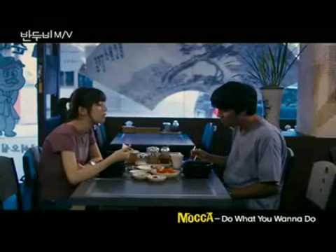 Mocca - Do What You Wanna Do (OST Bandhobi / 반두비)