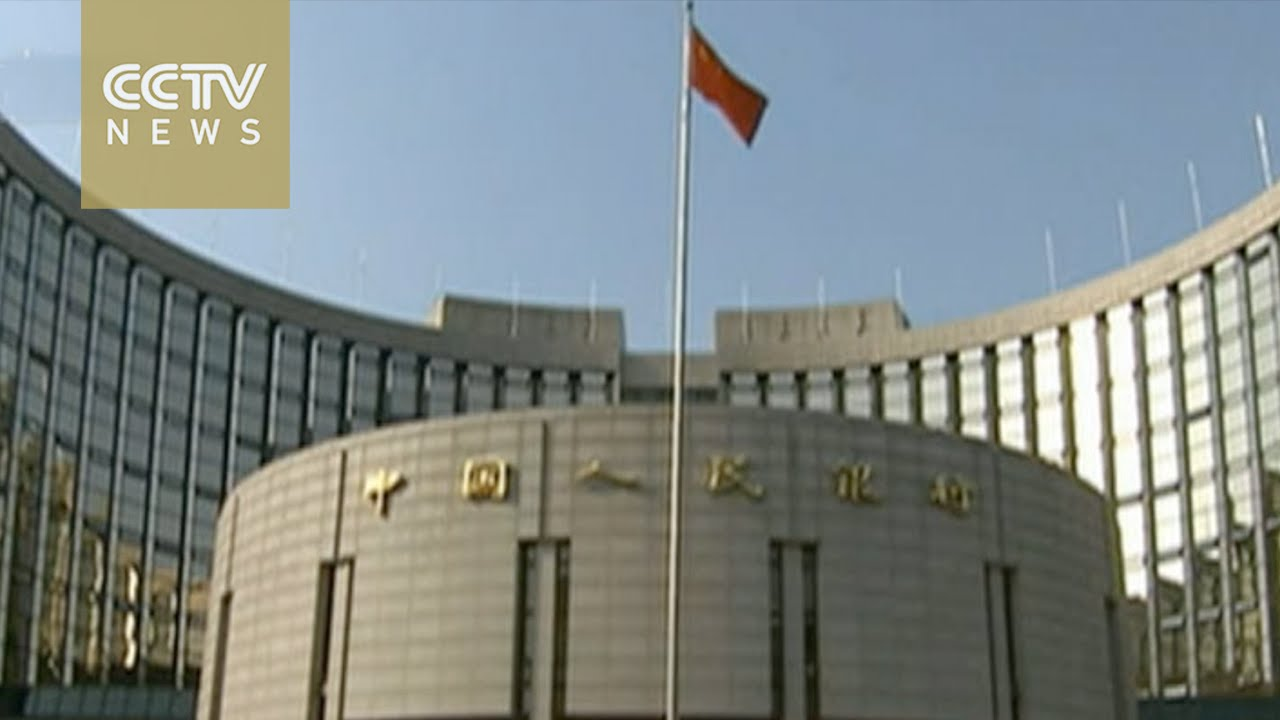 monetary policy of the central bank of china China's central bank, the people's bank of china, doesn't have a single primary monetary policy tool like the us federal reserve the pboc instead uses multiple methods to control money supply.