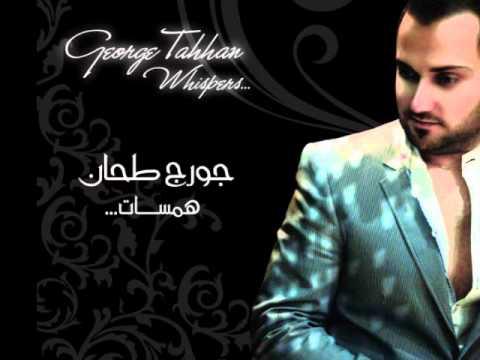 George Tahhan - Rou7i ma3ak 2011