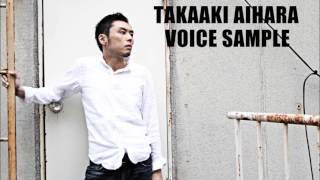 相原嵩明オフィシャルサイト http://www.t-aihara.net/