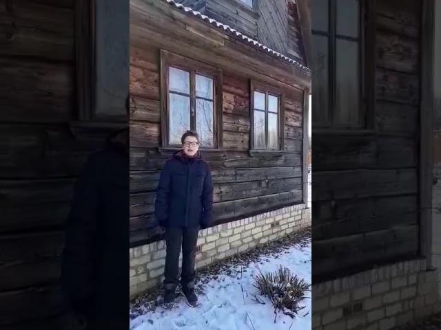 Изображение предпросмотра прочтения – АлександрИванов читает произведение «Эта улица мне знакома» С.А.Есенина