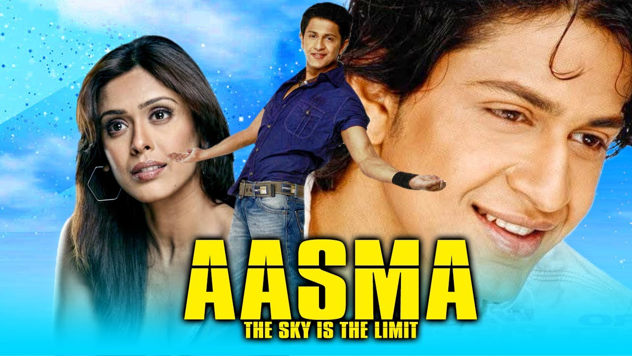 Aasma: The Sky Is the Limit (2009) Full Hindi Movie | Shubhashish, Seema Biswas, Hrishitaa Bhatt