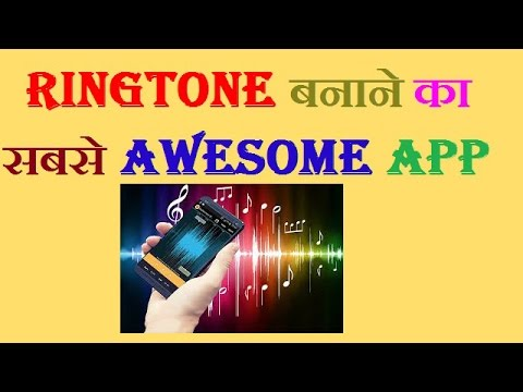 ringtone banane wala app download