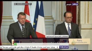مؤتمر صحفي للرئيس الفرنسي ونظيره الدنماركي