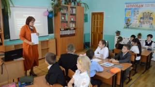 JIPTO - Познание мира (начальная школа)