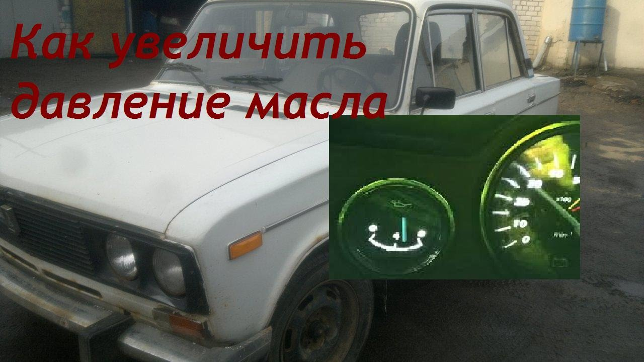 Ремонт датчика масла Уаз Патриот + Про Лукойл и Змз