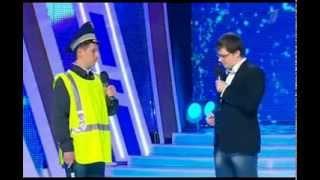 КВН : Харламов и Батрутдинов (Гаишник останавливает)
