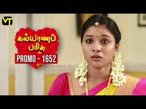 Kalyanaparisu Tamil Serial Episode 1652 Promo on Vision Time. Let's know the new twist in the life of  Kalyana Parisu ft. Arnav, srithika, Sathya Priya, Vanitha Krishna Chandiran, Androos Jesudas, Metti Oli Shanthi, Issac varkees, Mona Bethra, Karthick Harshitha, Birla Bose, Kavya Varshini in lead roles. Direction by AP Rajenthiran  Stay tuned for more at: http://bit.ly/SubscribeVT  You can also find our shows at: http://bit.ly/YuppTVVisionTime  Like Us on:  https://www.facebook.com/visiontimeindia