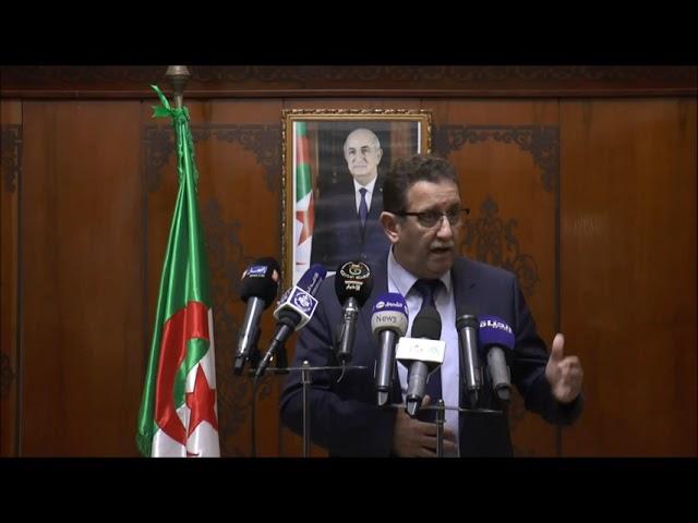 تصريح السيد وزير الفلاحة، لصحفي القناة الثانية للإذاعة الوطنية الناطقة بالأمازيغية