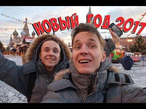Экскурсии по Москве, прогулки в тайны Москвы