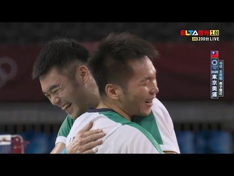 【2020東京奧運】他叫王齊麟! 他叫李洋! 他們是來自台灣的奧運金牌!