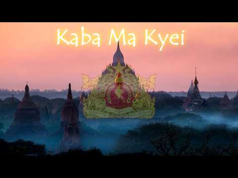 "The National anthem of The Republic of the Union of Myanmar ""Kaba Ma Kyei"" (HD version)"