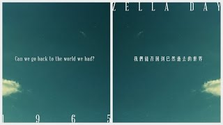 Zella Day - 1965 中英歌詞MV