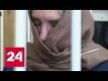 Бывшая глава Внешпромбанка осуждена на 9 лет