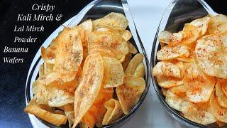 Crispy Banana Wafers/ Tips & Method for Perfect Wafers - How to make Banana Wafers/ Kele ki Chips
