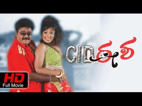 CID EESHA | Comedy |  Kannada Movies Full HD | Jaggesh, Mayuri | Latest Upload 2016