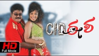Repeat youtube video CID EESHA | Comedy |  Kannada Movies Full HD | Jaggesh, Mayuri | Latest Upload 2016