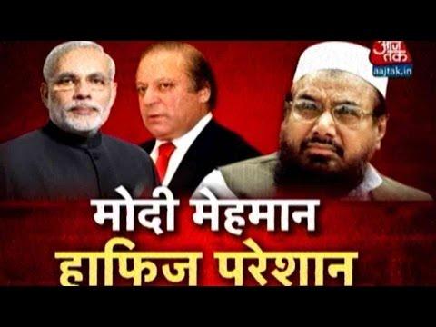 JuD chief Hafiz Saeed Objects To PM Modi's Pakistan Visit