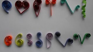 How to Make Basic Quilling Scrolls - Tutorial Part 2 for Beginners