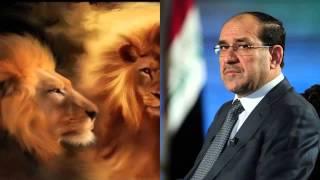 انشودة حماسية الى رئيس الوزراء نوري المالكي 2014 رهيبة لاتفوتك
