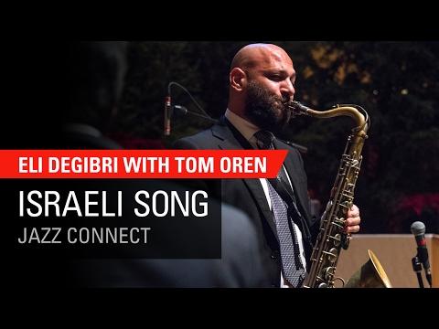 Israeli Song At The Church Of Jazz