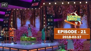 Hiru Super Hero | Episode 21 | 2018-02-17 Thumbnail