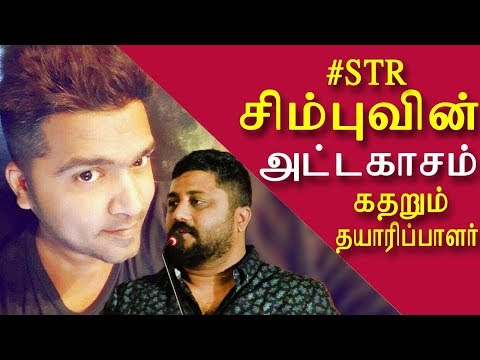 Str in trouble again   producer council to take action on str   tamil news  tamil news today redpix