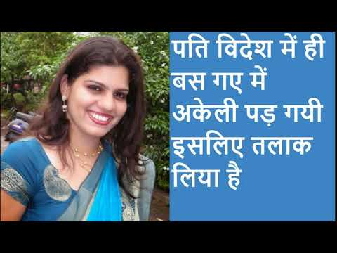 ड्राइवर चाहिए जो मुझे प्यार कर सके | online job | online friendship | marriage | dilshad ki boli from YouTube · Duration:  2 minutes 11 seconds
