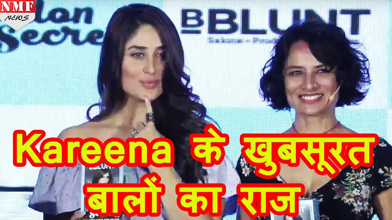 Kareena Kapoor At BBlunt Launch New Hair Color Range Salon Secret - Hair colour kareena kapoor