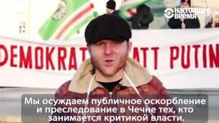 Унижение чеченцев. Кадыров. Продолжение истории