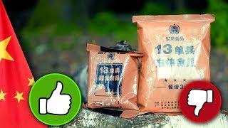 =Обзор ИРП= | Сомнительный сухпай КИТАЯ. Что едят Китайские солдаты
