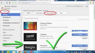 Видео урок о том,как убрать надоедливую рекламу из интернета.(Надоела реклама в интернете?Не проблема!Установи AdBlock и он сожрет рекламу автоматически за одну секунду!Отк..., 2013-07-08T07:59:30.000Z)